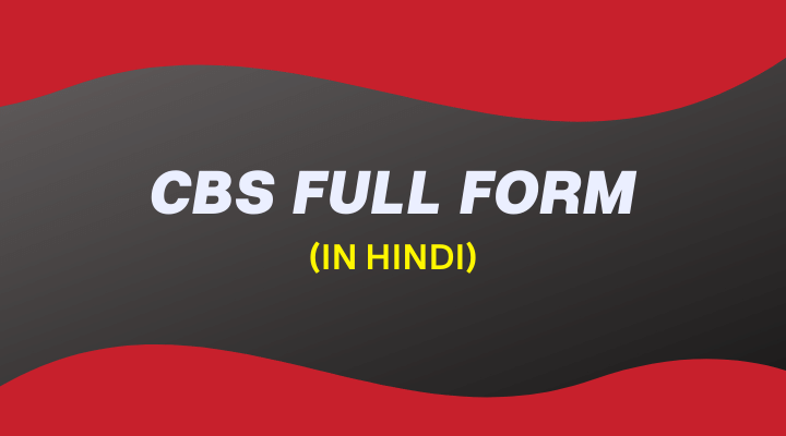 What Full Form of CBS