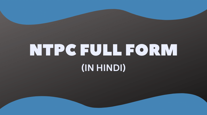 Full Form of NTPC Kya Hai