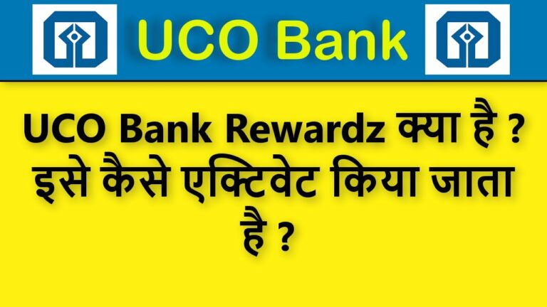 UCO Bank me net banking active kaise kare