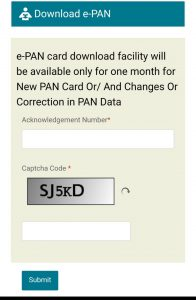 NSDL से e PAN Card Download करना
