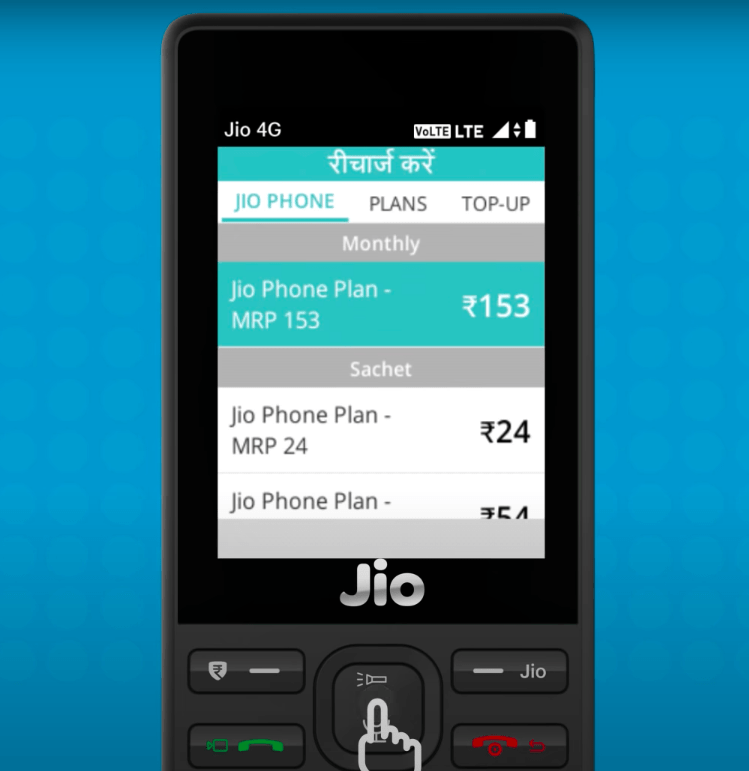JioPhone Plans & Offers in Hindi