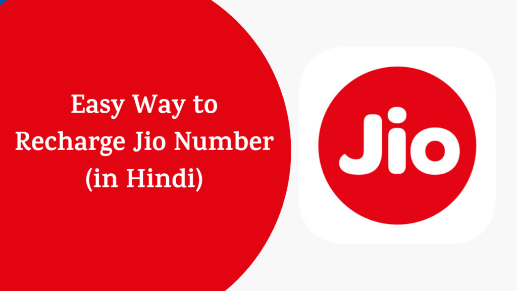 Recharge Jio Number with My Jio App
