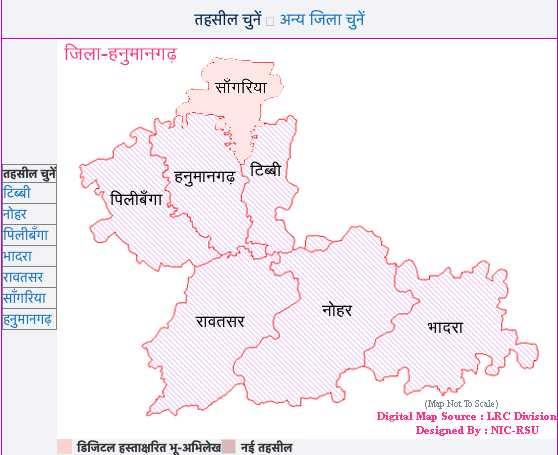 Select Your District
