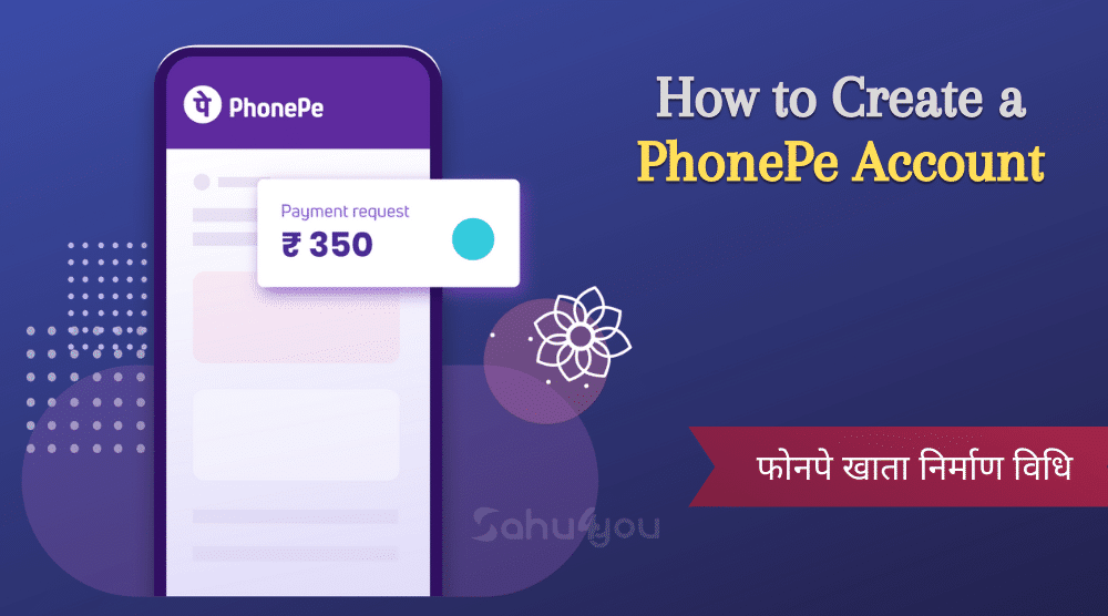 How to Create a PhonePe Account in Hindi