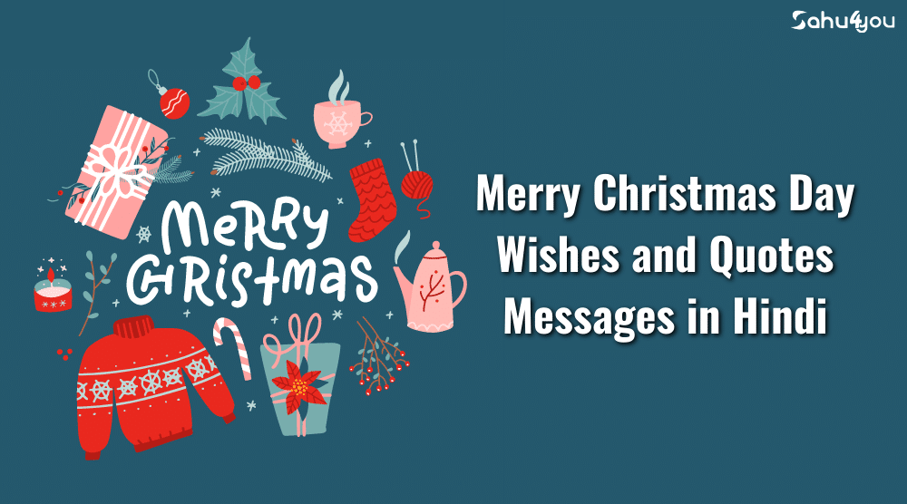 Merry Christmas Day Wishes and Quotes Messages in Hindi