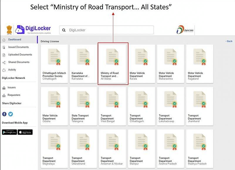 Select the Ministry of Transport