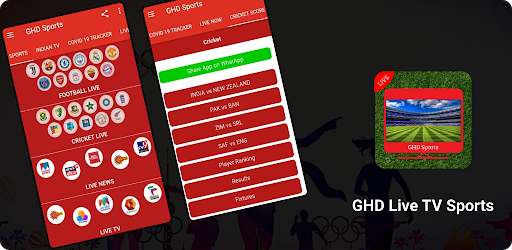 GHD Sprots APK Download Kaise kare