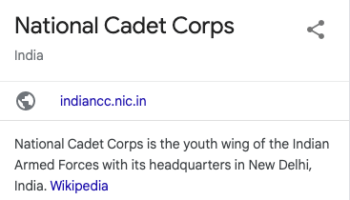 NCC Full Form in Hindi