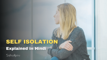 Self-Isolation Meaning in Hindi