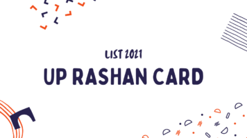 यूपी राशन कार्ड लिस्ट 2021 – FCS UP Ration Card Check