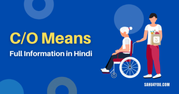 C/O Meaning - Full Form in Hindi