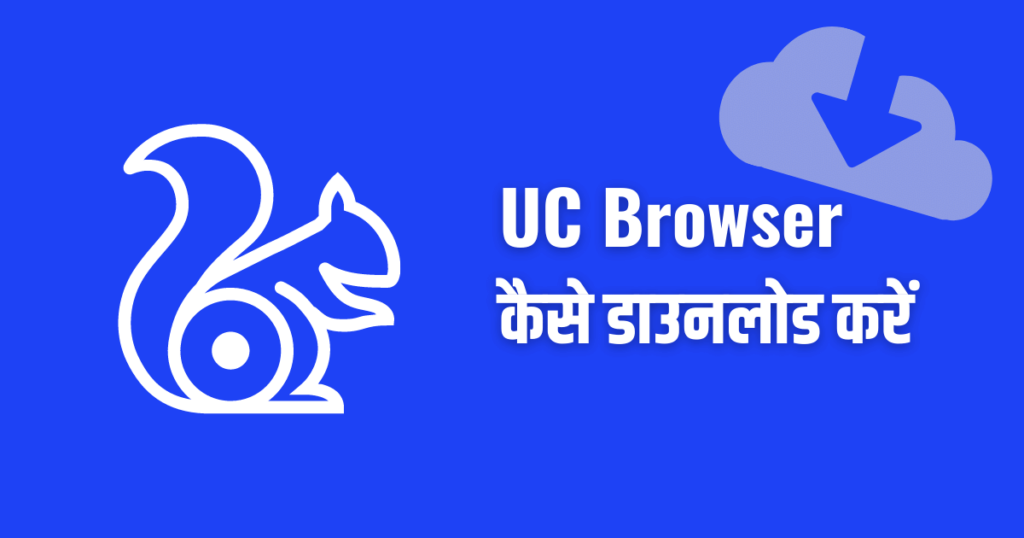 How to Download UC Browser for Android
