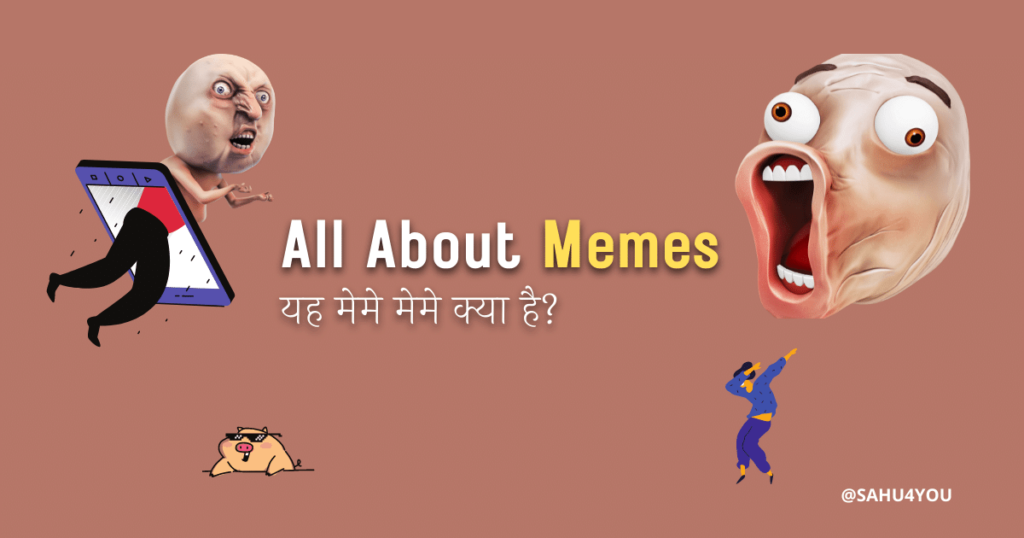 What is Memes Meaning in Hindi